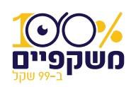 לוגו משקפיים